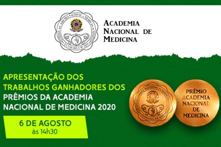 prêmio ANM 2020 portal