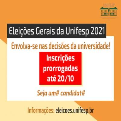 Eleições Gerais da Unifesp - Inscrições prorrogadas