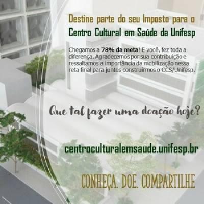 Doe seu IR para a construção do Centro Cultural em Saúde da Unifesp. Confira o passo a passo